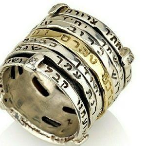 Jewish/Hebrew Ana Bekoach Diamond Spinning Ring